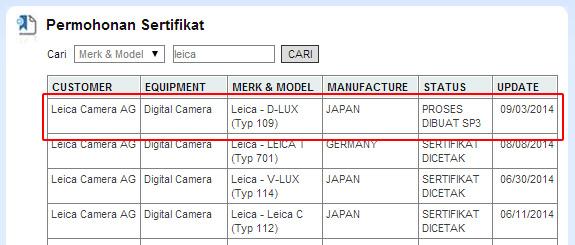 ライカが新型カメラ「Leica D-LUX(Typ109)」開発中!?