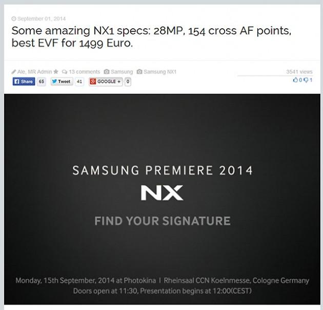 サムスン 「NX1」はGH4に似たデザイン!?価格は1499ユーロ!?