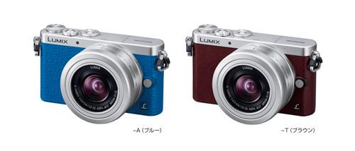デジタルカメラ LUMIX GM1S