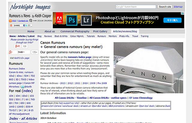 キヤノンやソニーの独自開発の積層型センサーが近日中に発表される!?