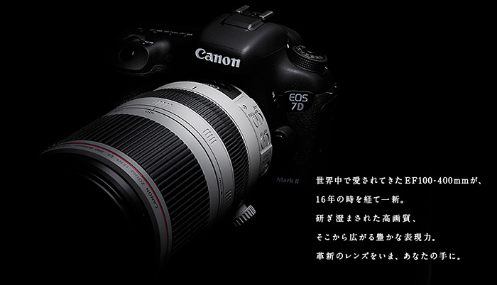 EF100-400mm F4.5-5.6L IS II USM