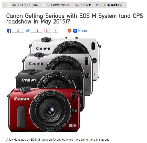 キャノン「EOS M3」が12月に発表される!?