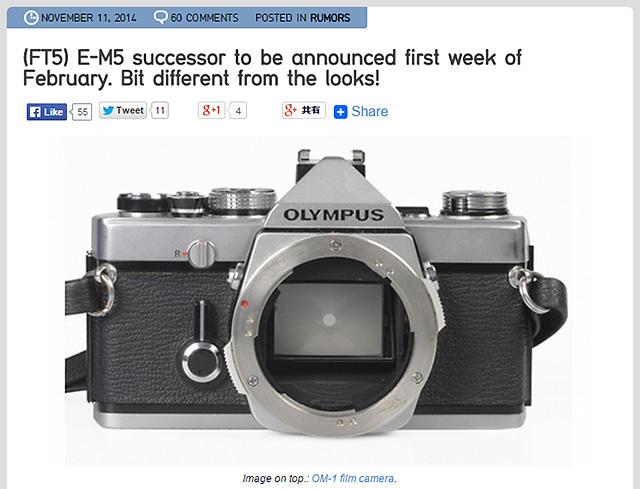 OM-D E-M5の後継機は4K対応でGH4のライバルとなる!?