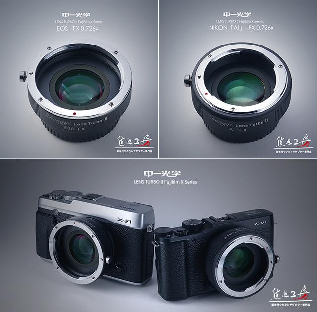 焦点工房が中一光学 Lens Turbo Ⅱ[FUJIFILM X用]を発売!