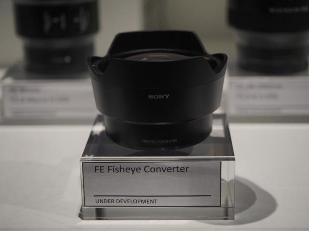 FE_FisheyeConverter
