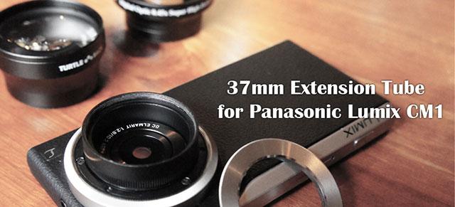 Turtleback製・Panasonic CM1専用 / 37mm エクステンションチューブ