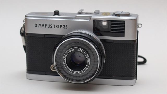 デジタルTrip35(TRIP-D)