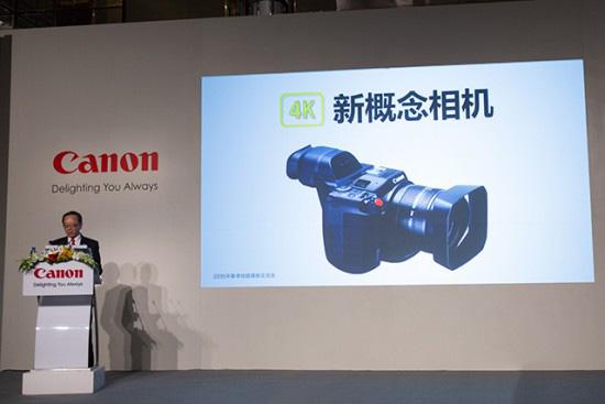キヤノン4Kビデオカメラコンセプト