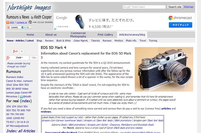 キヤノンEOS 5D Mark IV は2800万画素で連写9コマ/秒!?