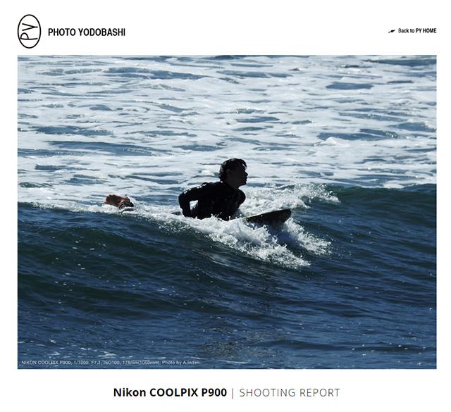 Nikon COOLPIX P900 レビュー「1/2.3型センサー&光学83倍ズームに、想像していたものを良い意味で裏切る高画質。」