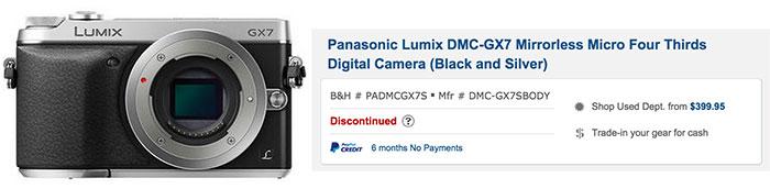 パナソニック GX7後継機(GX8?)は9月に発表!?5月に発表されるのは別のカメラ!?