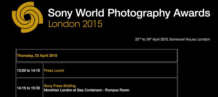 ソニーが4月23日にRX2かα99IIを発表する!?