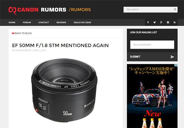 キヤノン EF50mm F1.8 STM のリーク画像は、やはりフェイクだった模様(?)