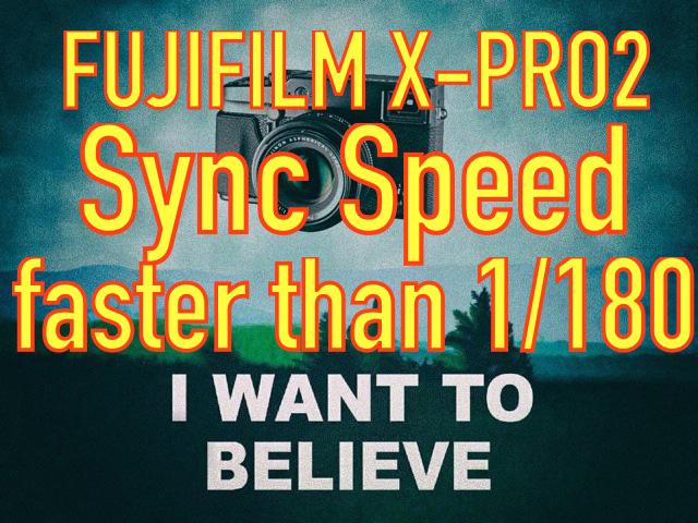 富士フイルム XX-Pro2 は1/8000秒のメカニカルシャッターでシンクロ速度が高速化する!?