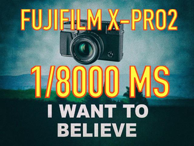 富士フイルムX-Pro2は1/8000秒のメカニカルシャッターを搭載!?