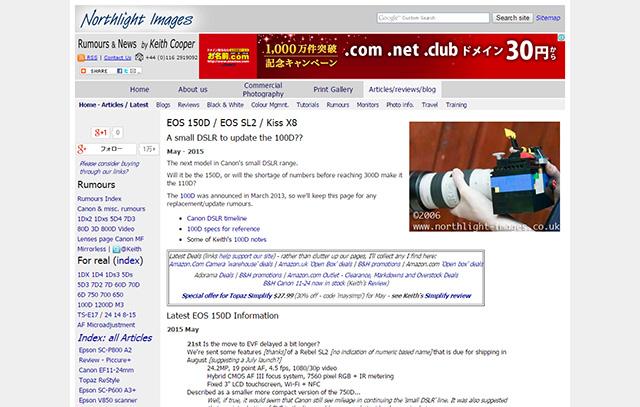 キヤノンKiss X8は、7月発売・8月発売!?