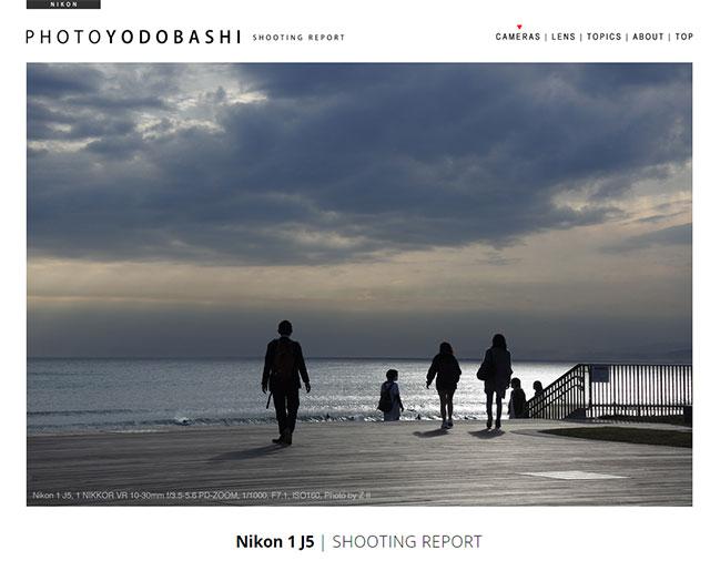 ニコン Nikon 1 J5 レビュー「コンパクトであることを重要視するなら、J5は最有力の選択肢と言って間違いない。」