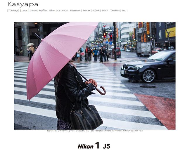 ニコン Nikon1 J5 レビュー