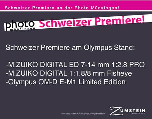 オリンパス「M.ZUIKO DIGITAL ED 7-14mm F2.8 PRO」&「M.ZUIKO DIGITAL ED 8mm F1.8 Fisheye PRO」を5月12日に発表!?OM-D E-M1のスペシャルリミテッドエディションも!?