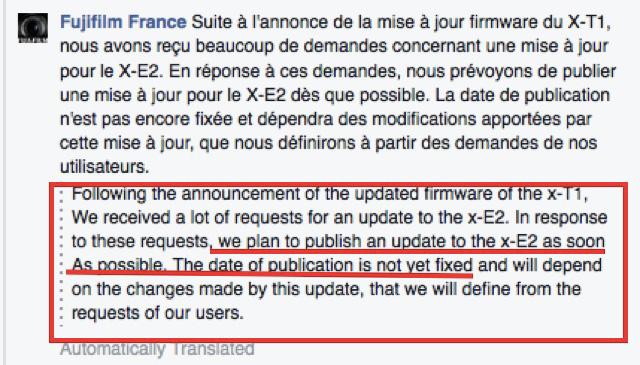 富士フイルムがX-E2の新しいファームウェアを準備中!?