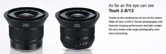 ツァイス Touitシリーズの新レンズは暫く発表されない!?