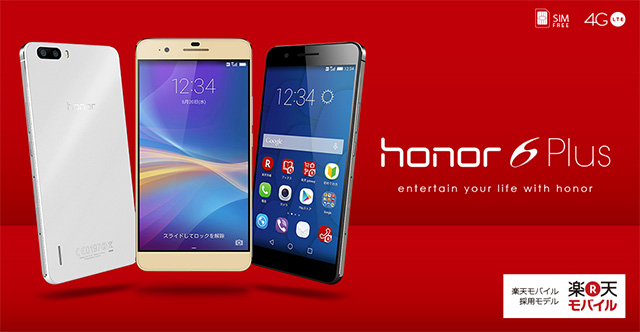 Huawei - honor6 Plus