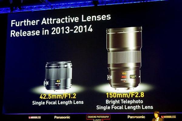 パナソニックが7月に望遠レンズやFZ300を発表!?