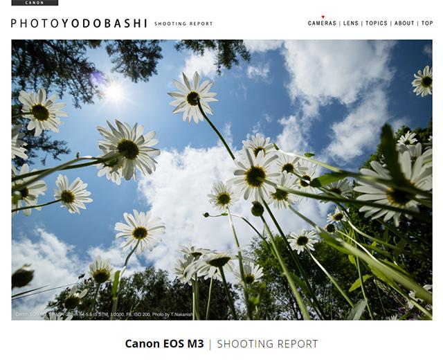 キヤノン EOS M3 レビュー「撮りやすさも、撮った画も、どちらも妥協しないというメーカーの心意気が感じられる」
