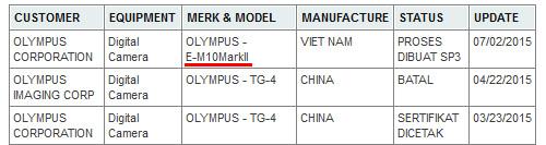 オリンパス OM-D E-M10 Mark II が近々登場!?