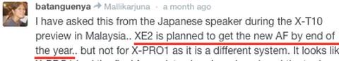富士フイルム X-E2 新ファームウェア
