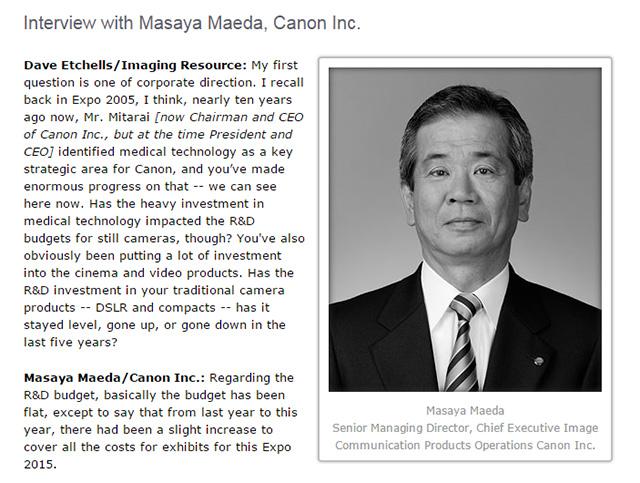 キヤノンが近日中に新型EOS Mを発表する模様。EF-Mレンズも積極的に開発を行うと明言。