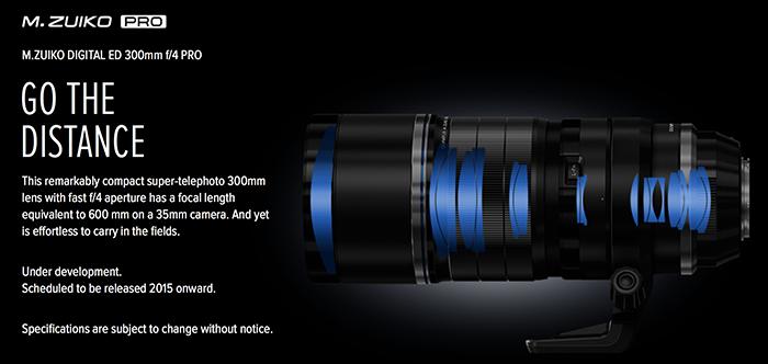 オリンパス「M.ZUIKO DIGITAL ED 300mm F4 PRO」