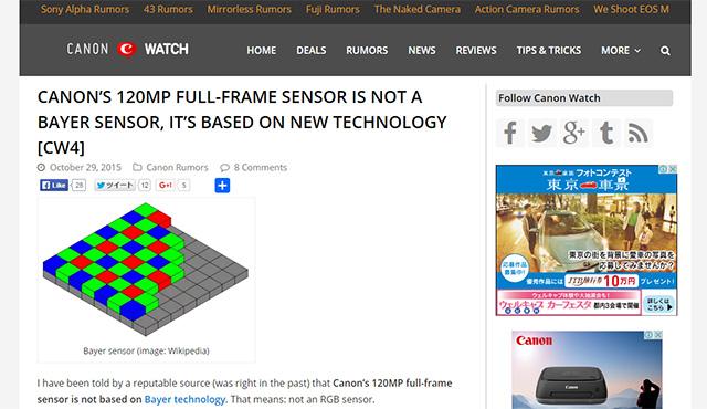 キヤノンの1億2000万画素センサーはFoveonのような積層型センサー!?