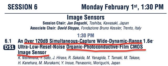 パナソニックがダイナミックレンジ120dBの有機光電変換膜イメージセンサーを開発。「ISSCC 2016」で講演を行う模様。