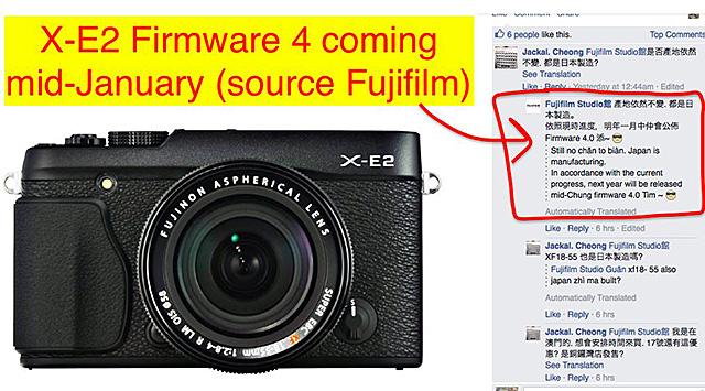 富士フイルム「X-E2」ファームウエア Ver.4.00