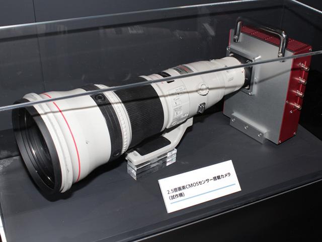 2億5,000万画素CMOSセンサー搭載カメラ
