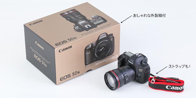 「EOS 5Ds EF24-105 f/4L IS USM」と「EF70-200 f/2.8L IS II  USM」のミニチュア・カメラUSBメモリ 合計1,000個限定発売。なくなり次第販売終了。