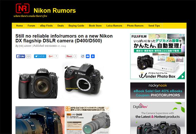 ニコン D400/D500