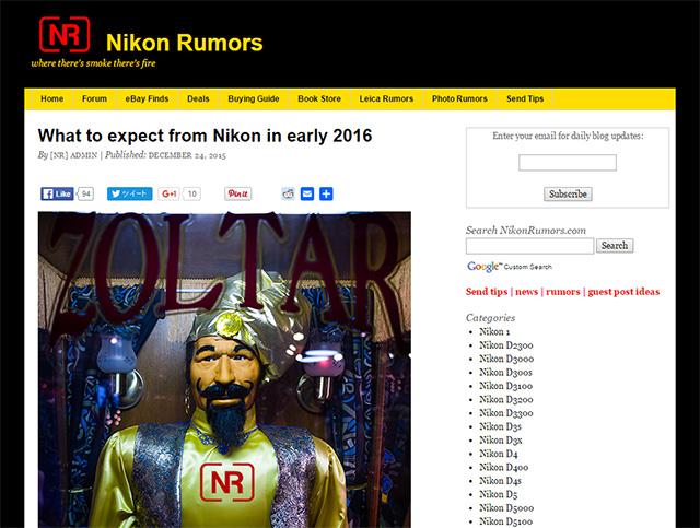 ニコン新製品の噂のまとめ。2016年初期に期待できるモノ。