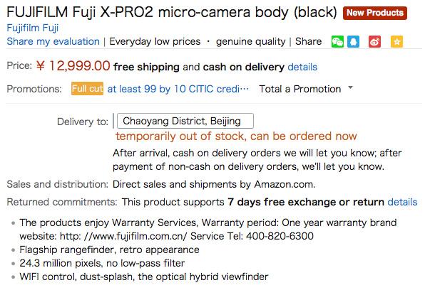 富士フイルムX70は、オプションでワイドコンバータ(WCL-X70)と光学ファインダー(VF-X21)が用意される!?