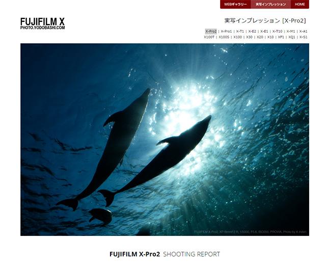 富士フイルムX-Pro2レビュー