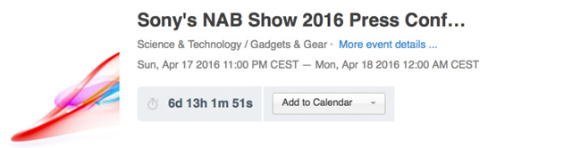 ツァイスとメイヤーオプティック ゲルリッツが4月14日に新レンズを発表する!?
