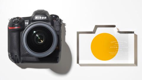 カメラグランプリ2016 あなたが選ぶベストカメラ賞 ニコン D5