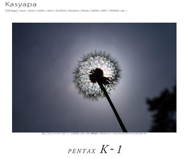 PENTAX K-1 レビュー