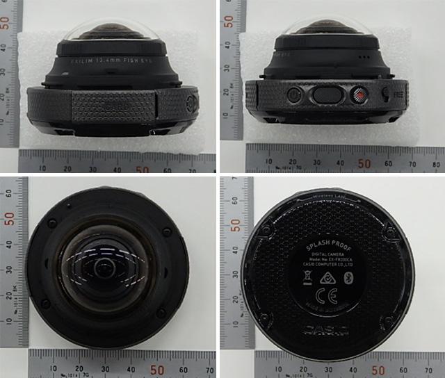 カシオ「EX-FR200CA」