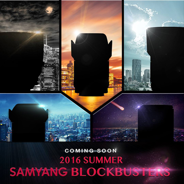 Samyang Blockbuster series