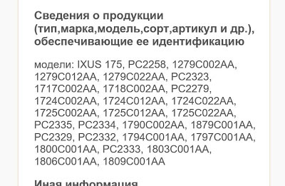 キヤノンの一眼レフやミラーレスが海外認証機関に登録された模様。6D Mark II!?EOS 5!?