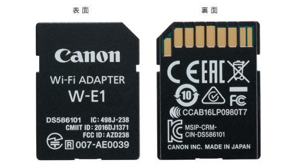 キヤノンSDカード型Wi-Fiアダプター「W-E1」