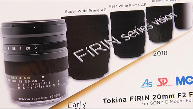 トキナー「FiRINシリーズ」