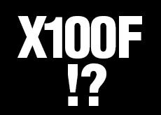 富士フイルムX100F